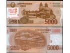 Severna Korea 5000 Won 2017.Komemorativna.UNC Specimen.