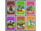 Severna Koreja 1978 Fauna - Konji, poništeno (o)