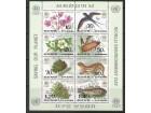 Severna Koreja,Flora i fauna 1992.,tabačić,čisto