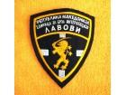 Sevron - Specijalna Jedinica Makedonije