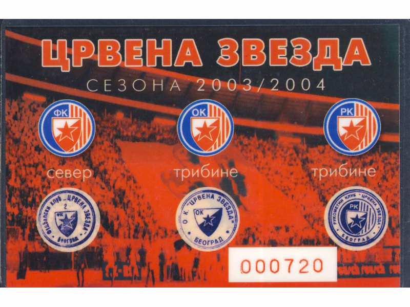Sezonska ulaznica SD Crvena Zvezda za sezonu 2003/04