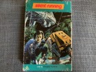 Silent running blu ray whs limited edt
