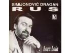 Simijonović Dragan Rus - Bora bola