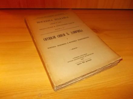 Sitniji spisi Đure Daničića 1925. God