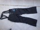 Ski Pantalone DARE2B-NOVO-vel M-L-NOVO-
