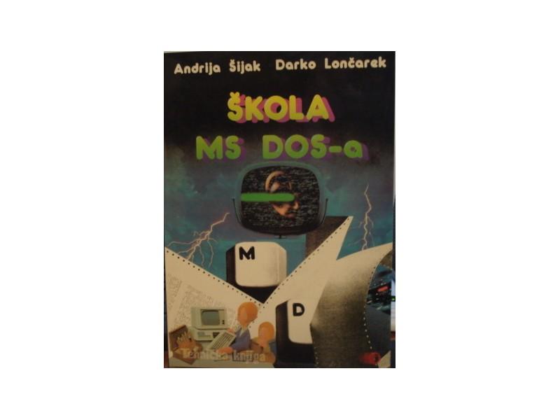 Škola MS DOS-a