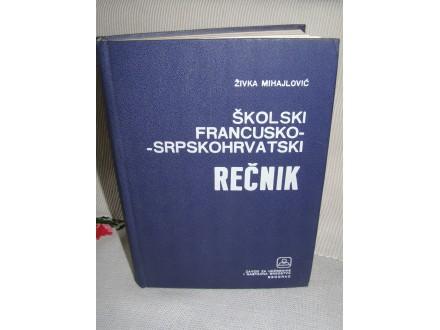 Školski francusko-srpskohrvatski rečnik