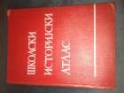 Školski istorijski atlas