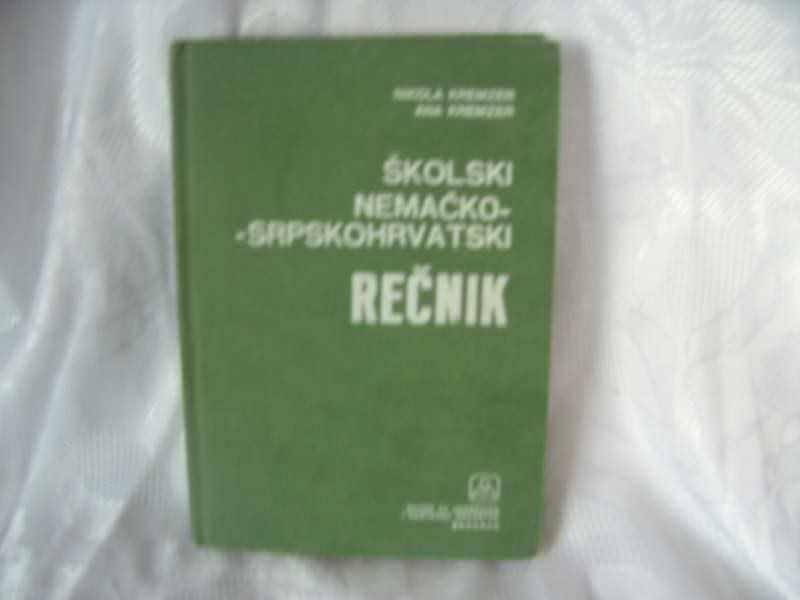 Školski nemačko srpski rečnik, Nikola Kremzer