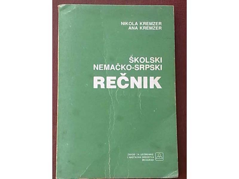 Skolski nemacko-srpski recnik-Nikola i Ana Kremzer