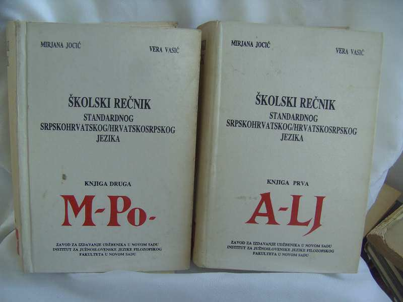 Školski rečnik Mirjana Jocić, Vera Vasić