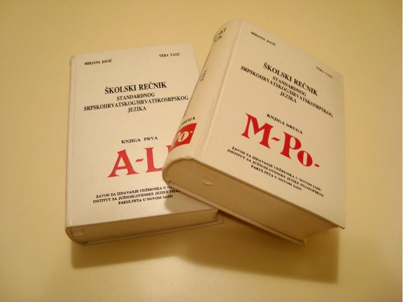 Skolski recnik standardnog srp-hrv jezika A-Lj, M-Po