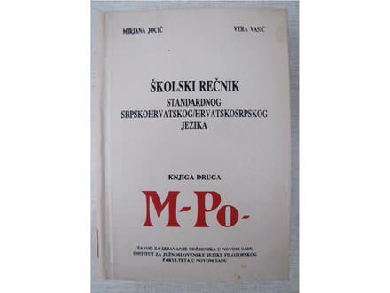 Skolski recnik standardnog srpskohrv./hrvatskosrp.jezik