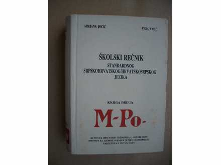 Školski rečnik standardnog srpskohrvatskog knjiga druga