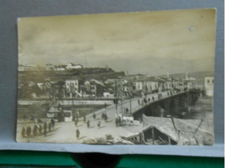 Skoplje Dušanov Most 1930.g   Macedonia