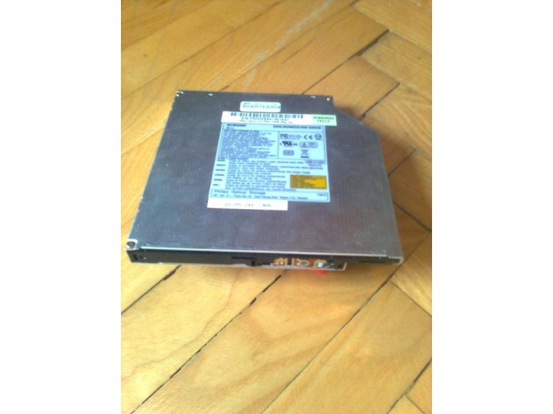 Slim DVD/CD-RW opticki uredjaj