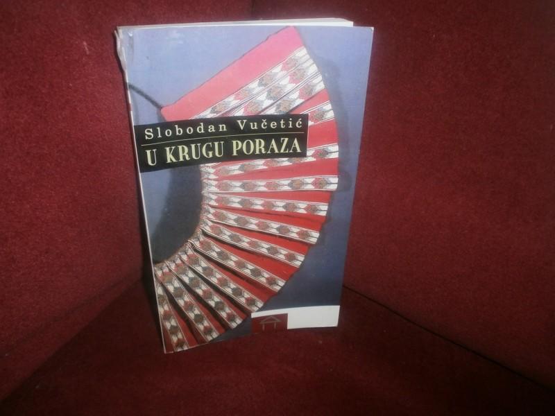 Slobodan Vucetic  U KRUGU PORAZA