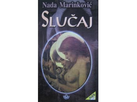 Slučaj  Nada Marinković