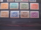 Službene ptt markice FNRJ, Državni grb, 801-808, 1946.