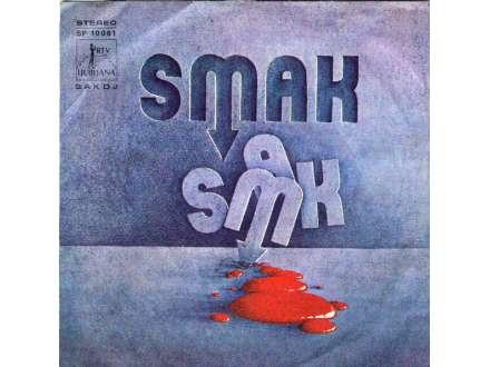 Smak (3) - Ulazak U Harem / Epitaf