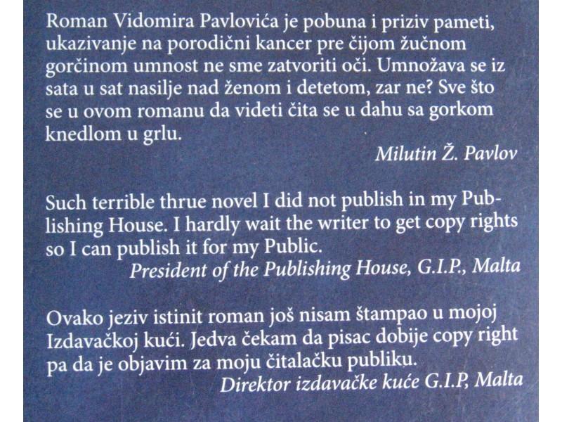 Smrt očeva pogleda  Vidomir Pavlović
