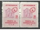 Solidarnost 10 din 1986.,Makedonija-del.zup na kredi