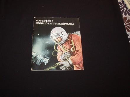 Sovjetska kozmicka istrazivanja,brosura,1969.