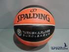 Spalding Euroleague kožna lopta za košarku SPORTLINE