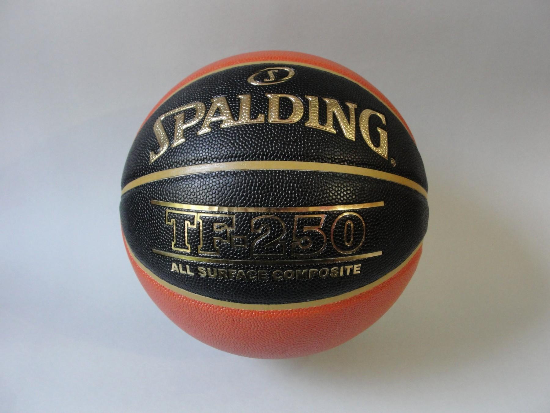online upoznavanje s loptom