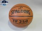 Spalding T250 kožna lopta za košarku SPORTLINE