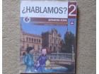 Španski jezik za 6. razred + CD