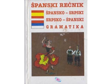 Španski rečnik - Boričić Jasmina