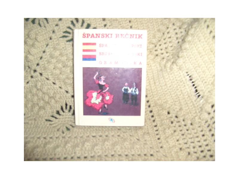Špansko srpsko, srpsko španski rečnik kao nov