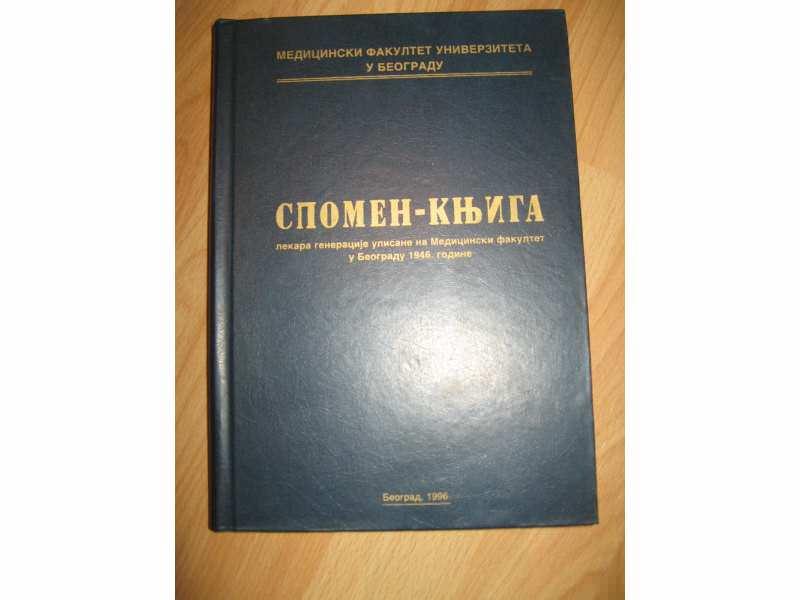 Spomen knjiga