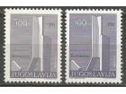 Spomenici NOB-a 5 din 1978.,dve boje,čisto