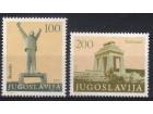 Spomenici revolucije 1983.,zup 13 1/4:13 1/2,čisto