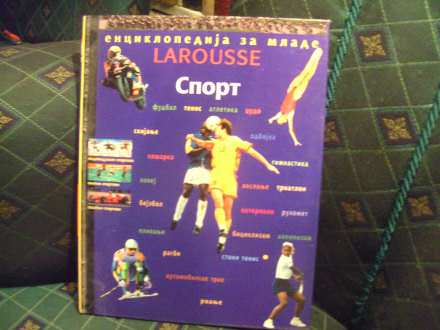 Sport, enciklopedija za mlade LAROUSSE