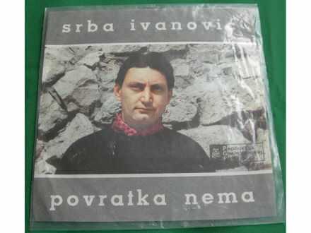 Srba Ivanović - Povratka nema