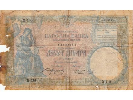 Srbija 10 dinara 1893