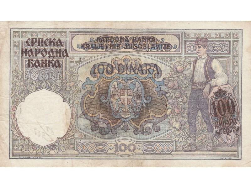 Srbija 100 dinara 1941 III