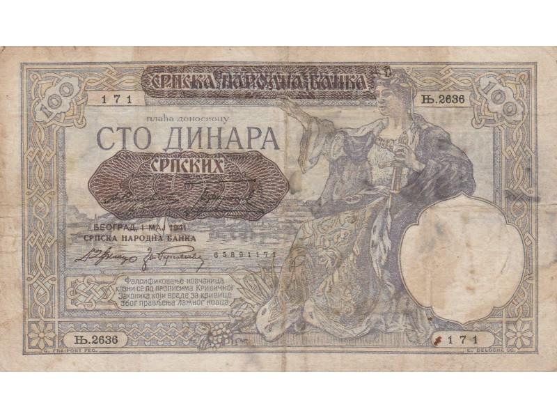 Srbija 100 dinara 1941 IV