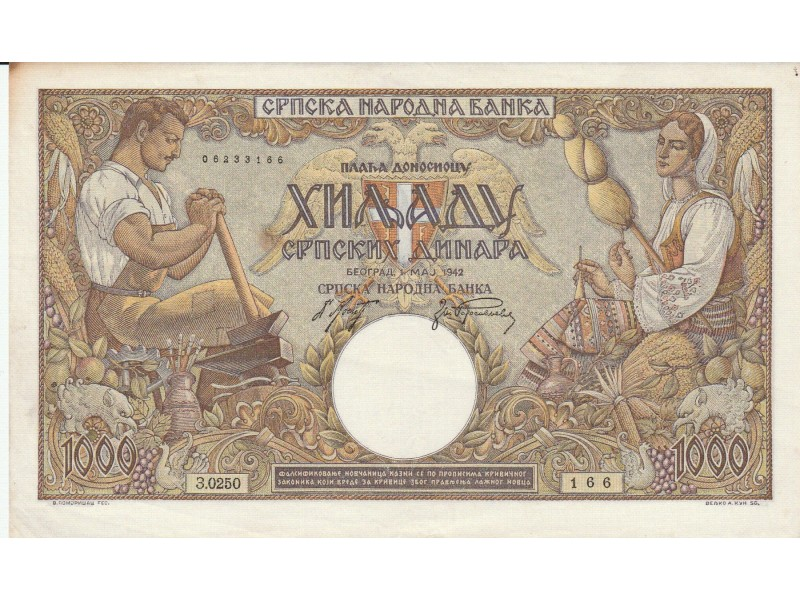 Srbija 1000 dinara 1942 XF+