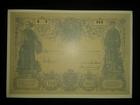 Srbija 1876 100 Dinara REPLIKA UNC