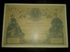 Srbija 1876 50 Dinara REPLIKA UNC