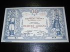 Srbija 1914 50 Dinara u srebru REPLIKA UNC