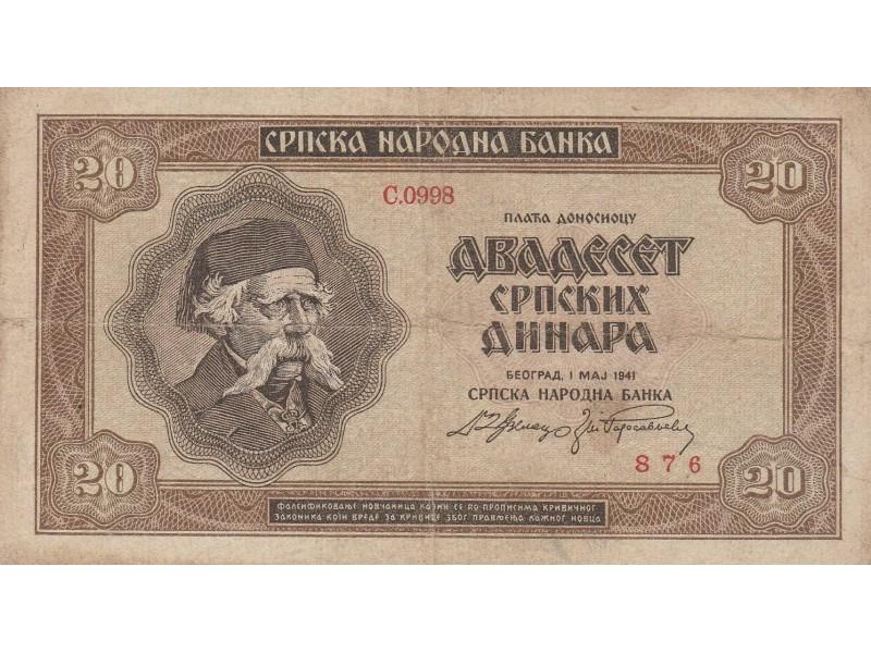 Srbija 20 dinara 1941