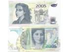 Srbija 2005. Test novcanica BARILLI specimen