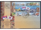 Srbija 2014 Diplomatski odnosi sa Korejom blok FDC