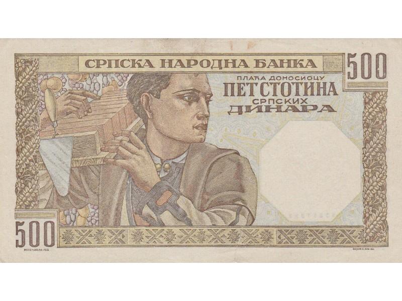Srbija 500 dinara 1941 III