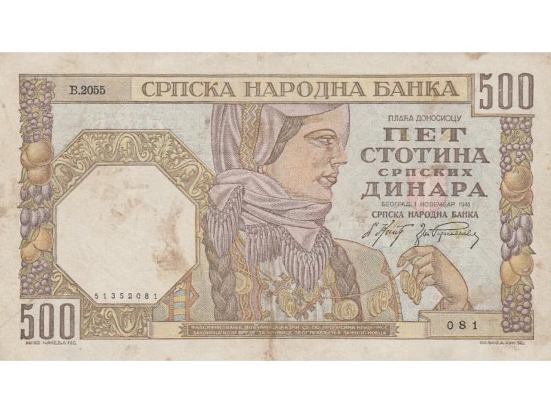 Srbija 500 dinara 1941 II